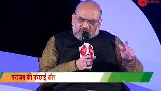 Zee Conclave: Because of GST & Demonitisation, India has risen in eyes of global community:Amit Shah