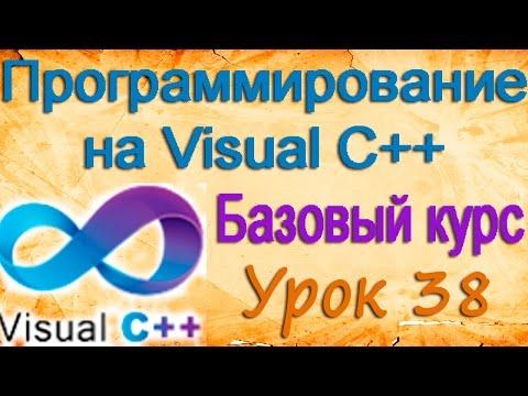 Visual C++. Radio button. Создание связанной с ним переменной. Урок 38