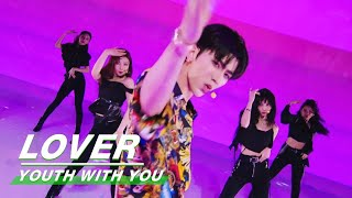 "Collab Stage:""LOVER"" of KUN Cai group 蔡徐坤组《情人》合作舞台纯享