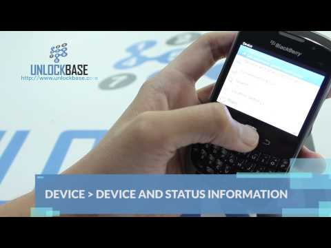 How to Find the IMEI (Serial Number) of your BlackBerry Curve 3G