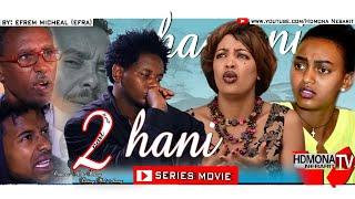 Eritrean Comedy:  ሃኒ ብ ኤፍሬም ሚካኤል Hani  by Efrem Michael (EFRA) - Part-2 -  2017