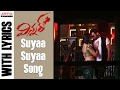 Suyaa Suyaa Full Song With English Lyrics || Winner Movie || SaiDharamTej, RakulPreet || ThamanSS