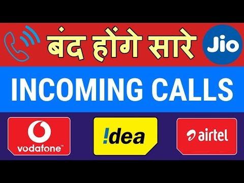 Incoming Calls are not FREE | Airtel,Idea,Vodafone Validity Recharge Plan : ₹23,₹35,₹65,₹95 Details