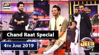 Jeeto Pakistan | Guest: Asim Azhar & Waseem Badami | 4th June 2019