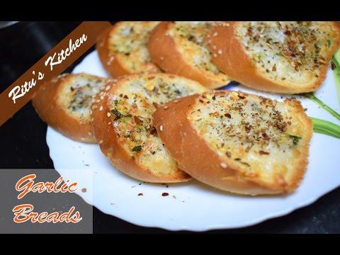 Cheese Garlic bread recipe | Oregano and Chilli flakes seasoning | Tea time best snacks Pizza hut