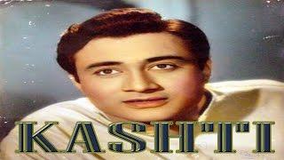Kashti 1954 | Dev Anand, Babu, Rani Bala | Hindi Movie | | Hindi Classic Movies