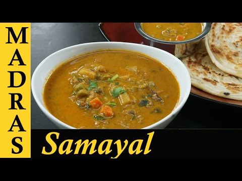 Veg Salna Recipe in Tamil | Vegetable Salna for parotta in Tamil | Vegetable kurma Hotel Style