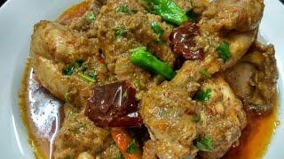 Dhaba Style Kadai Chicken/Kadai Murg/ढाबे वाला कढ़ाई चिकन/How to make Kadai Chicken at home