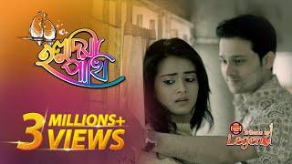 Holudiya Pakhi | Tribute to Legend | Mujib Pardeshi | Bangla Music Video 2017 | Tisha | Redoan Rony