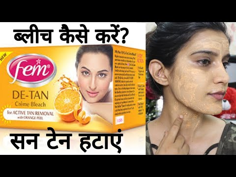 Get Rid Of Sun Tan Instantly :3 Steps on How to Remove Tan Using FEM-DETAN BLEACH | Super Style Tips