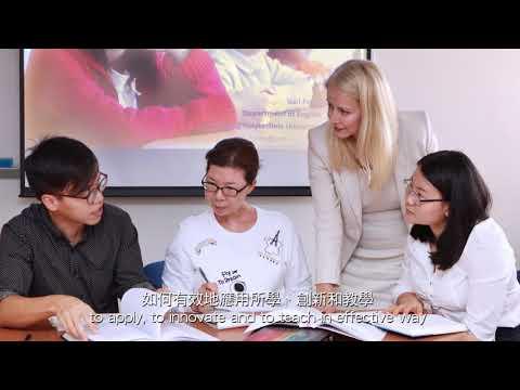 Professional Development Programmes 教師專業發展課程