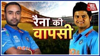 India ODI Squad: Suresh Raina, Amit Mishra Back For New Zealand Series