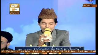 Mehfil e Naat (Live from Liaqatabad, Khi) - 3rd February 2018 - ARY Qtv