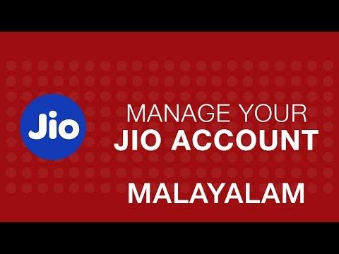 How To Use MyJio App To Manage Your Jio Account (Malayalam) | Reliance Jio