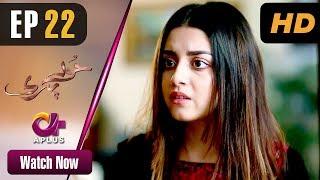 Hoor Pari - Episode 22 | Aplus Dramas | Alizeh Shah, Ammara Butt, Usman Butt | Pakistani Drama