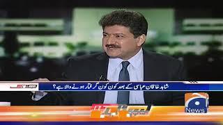 Capital Talk - Who Is Next After The Arrest Of Shahid Khaqan Abbasi?