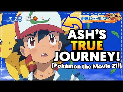 Ash AGES, Lugia RETURNS, ZERAORA/GEN 8 HINTED! Pokémon the Movie 2018 Can Bring EVERYTHING TOGETHER!