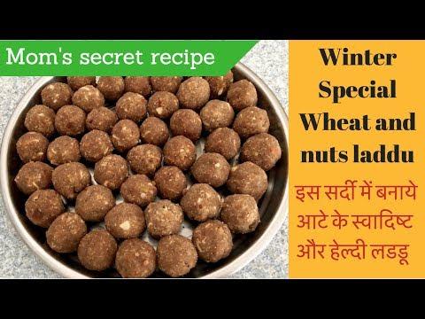 आटे के स्वादिष्ट और हेल्दी लड्डू  | Atta Ladoo Recipe | Wheat Flour Laddu | Pinni Recipe | Panjiri