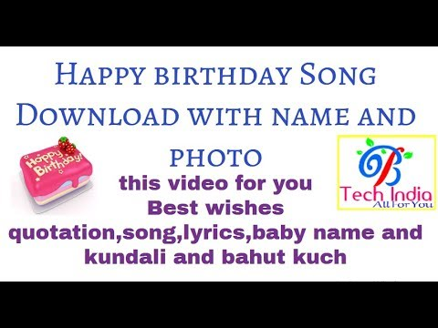 How to download happy birthday song with name in hindi english urdu