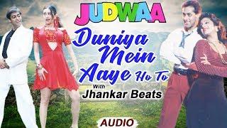 Duniya Mein Aaye - JHANKAR BEATS | Judwaa | Salman Khan, Karishma Kapoor & Rambha | 90's Best Songs