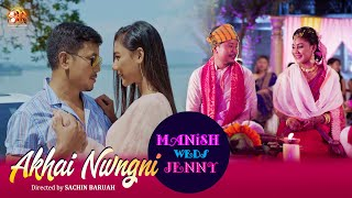 Akhai Nwngni || Official Bodo Music Video || Manish Swargiary || Jennifer Daimary || New Song 2020