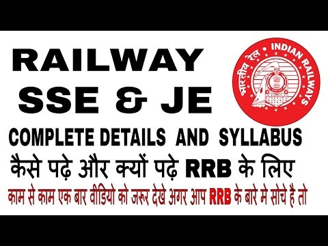 Railway SSE & JE Complete Details and Syllabus 2017