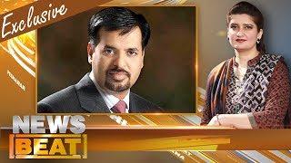 News Beat   Paras Jahanzeb   SAMAA TV   19 Aug 2017