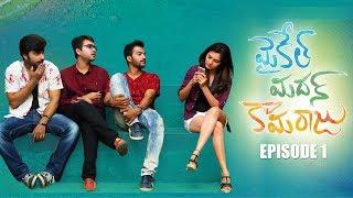 Michael Madan Kamaraju | MMK |  E 01 | Abhiram Pilla | Telugu Web Series  - Wirally Originals