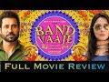 Band Baaje Full  Movie Punjabi | Band Vaaje Full Punjabi Movie Review | Band Baje Public Review