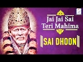 Download Sai Dhoon | Jai Jai Sai Teri Mahima | Juke box -  Best Bhajan Of Sai Baba | HD | 2017 MP3,3GP,MP4