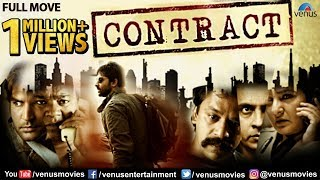 Contract | Full Hindi Movie | Adhvik Mahajan | Sakshi Gulati | Hindi Movies | Action Movies