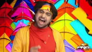 Patang Ledawa Aapa Doni ||banwari mehandwas|| Superhit Rajasthani Dj Song || PRG HD 2017