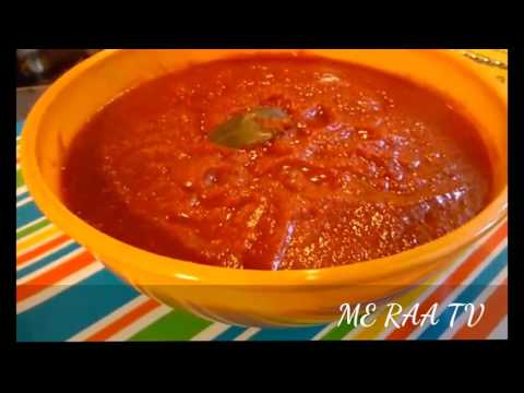 HOW TO PREPARE MY PRECOOKED TOMATO SAUCE: STARTER SAUCE FOR STEW & SOUP