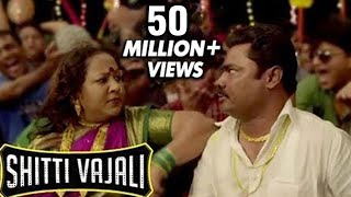 Shitti Vajali - Anand Shinde Marathi Song - Rege Marathi Movie - Avdhoot Gupte
