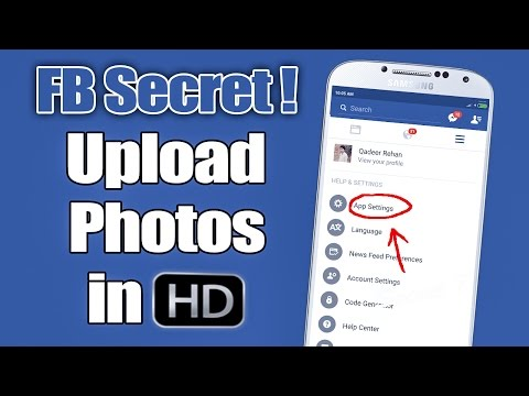 How to Upload photos or video on Facebook in HD - Urdu / Hindi