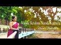 Download Vande Krsna Nanda Kumara/lovely names of krishna/by harivallabha MP3,3GP,MP4