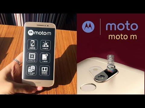 Motorola Moto M Specifications Features With 4 GB Ram & FingerPrint Sensor