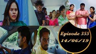Kalyana Veedu | Tamil Serial | Episode 355 | 14/06/19 |Sun Tv |Thiru Tv