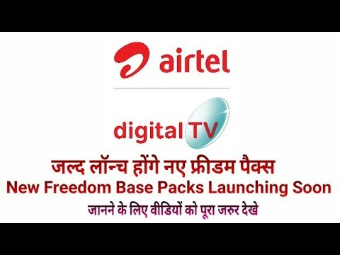 Airtel Digital TV Launching New Base Packs for its Subscribers (Must Watch)