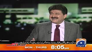 Capital Talk   Hamid Mir   6th November 2019