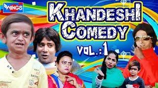 Khandesh Ka Bolbachan Chotu | Shakhi Biwi | Khandesh Ki Padosan - Chotu Comedy Video