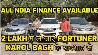 FORTUNERS FOR SALE IN DELHI (FULL REVIEW) FORTUNER NEW SHAPE, OLD SHAPE, ALL INDIA FINANCE AVAILABLE