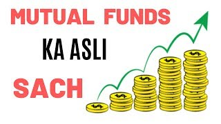 MUTUAL FUNDS FOR BEGINNERS INDIA ? सही या गलत INVESTMENT ? WHAT IS MUTUAL FUNDS EXPLAINED!!
