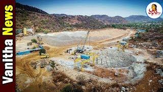 Huge Arrangements For Kaleshwaram Lift Irrigation Project Inauguration | Vanitha News | Vanitha TV