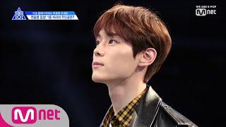 [ENG sub] PRODUCE X 101 [1회] YG에 이은 JYP 등장! 술렁이는 연습생들 (feat.1등 자리의 주인공) 190503 EP.1