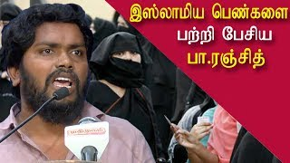 Kaala director pa ranjith speech on kaviko memorial meeting, tamil news, tamil live news, redpix