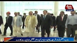 PM Nawaz Sharif visits new Islamabad International Airport