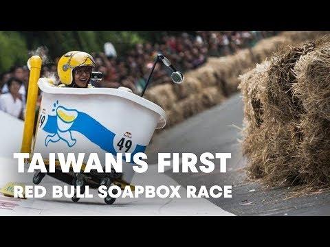 Taiwan's first Red Bull Soapbox Race 2013