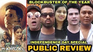 Mission Mangal PUBLIC Review | Blockbuster Of The Year | Mission Mangal Review