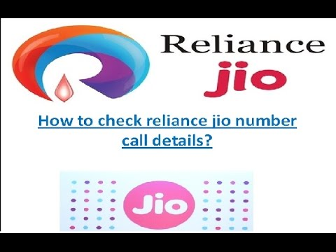 How to check reliance jio number call details? कैसे reliance जिओ नंबर के call details देखे।